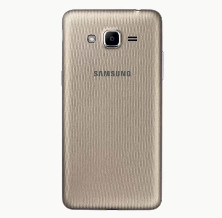 Сотовый телефон Samsung SM-G532F/DS metallic gold