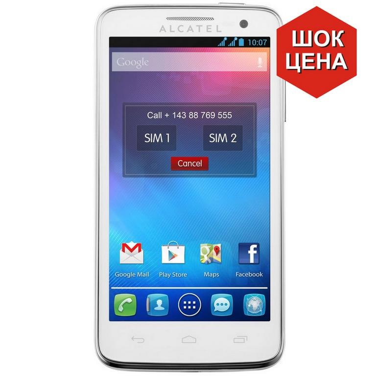 Сотовый телефон Alcatel OT5035D X-POP Pure White