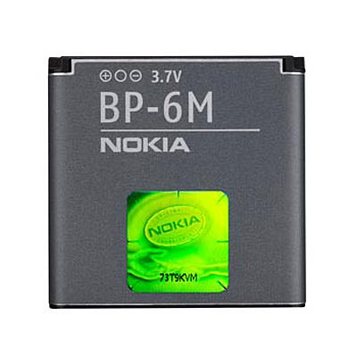 АКБ IS Nokia 6233/N73/N93/3250/9300 1100 mAh (BP-6M)